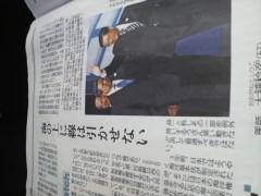 木下博勝 公式ブログ/外国人参政権は、賛成ですか反対ですか 画像1