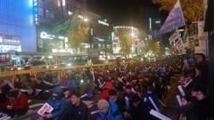 木下博勝 公式ブログ/12月10日 デモを見に釜山に行って来ました 画像2