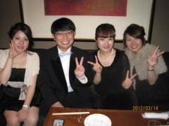 木下博勝 公式ブログ/自慢になっちゃいますが 画像1