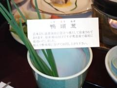 木下博勝 公式ブログ/1月2日は、家族で道後温泉に来ました 画像3