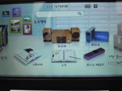 木下博勝 公式ブログ/シャープの電子辞書 画像2