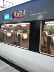 木下博勝 公式ブログ/京都でおはようございます 画像2