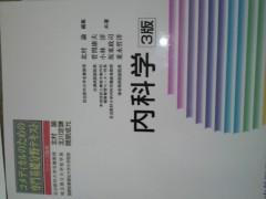木下博勝 公式ブログ/来週の授業は 画像1