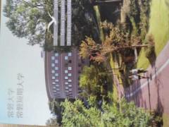 木下博勝 公式ブログ/常磐大学にお邪魔しました。 画像2