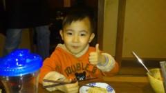 木下博勝 公式ブログ/家族旅行は楽しいですが、疲れますね 画像3