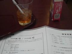 木下博勝 公式ブログ/出勤前にちょっと 画像1