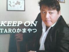 木下博勝 公式ブログ/大学生の頃からの友人です 画像1