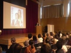 木下博勝 公式ブログ/講演が終了しました 画像2