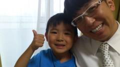 木下博勝 公式ブログ/大維志は日焼けをして戻って来ました 画像1