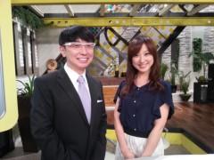 木下博勝 公式ブログ/本日5月6日、午後1時55分〜、ミヤネ屋に出演させていただきます。 画像1