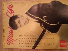 木下博勝 公式ブログ/50's 好きの方、いらっしゃいますか? 画像2