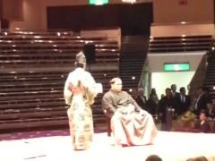 木下博勝 公式ブログ/元春日王の断髪式で 画像1