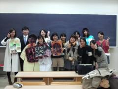 木下博勝 公式ブログ/学園祭終わりました 画像1