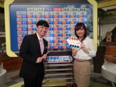 木下博勝 公式ブログ/3月25日月曜日、午後1時50分〜、読売テレビ、ミヤネ屋に出演させていただきます。 画像1