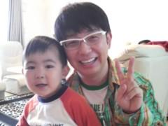 木下博勝 公式ブログ/尼崎に行ってきます 画像1