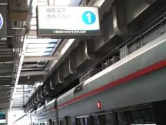 木下博勝 公式ブログ/湘南モノレールに初めて乗ってみました。 画像1