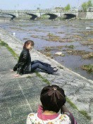 三枝夕夏 IN db 公式ブログ/☆京都☆ 画像3