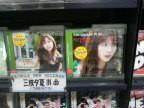 三枝夕夏 IN db 公式ブログ/☆『いつも素顔の私でいたい』☆ 画像1