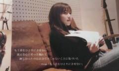 三枝夕夏 IN db 公式ブログ/☆今週は☆ 画像1