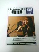 三枝夕夏 IN db 公式ブログ/☆FC会報☆ 画像1