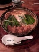 三枝夕夏 IN db 公式ブログ/☆食欲旺盛☆ 画像2