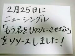 三枝夕夏 IN db 公式ブログ/☆ママが…☆ 画像1