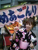 三枝夕夏 IN db 公式ブログ/☆天神祭☆ 画像3