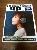 三枝夕夏 IN db 公式ブログ/☆最終チェック☆ 画像1