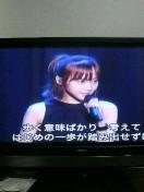三枝夕夏 IN db 公式ブログ/☆イメトレ☆ 画像1