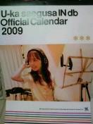 三枝夕夏 IN db 公式ブログ/☆カレンダー☆ 画像1