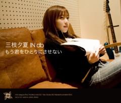 三枝夕夏 IN db 公式ブログ/INFORMATION 画像1