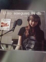 三枝夕夏 IN db 公式ブログ/☆手紙☆ 画像1