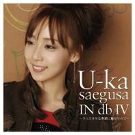 三枝夕夏 IN db プライベート画像 AL「U-ka saegusa IN db ?」初回