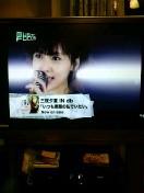 三枝夕夏 IN db 公式ブログ/☆MUSICFOCUS☆ 画像2