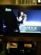 三枝夕夏 IN db 公式ブログ/☆MUSICFOCUS☆ 画像1
