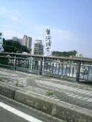 三枝夕夏 IN db 公式ブログ/☆白浜☆ 画像1