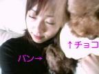 三枝夕夏 IN db 公式ブログ/☆私の宝物☆ 画像1