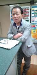 永島知洋(お先にどうぞ) 公式ブログ/ミスター立山 画像1
