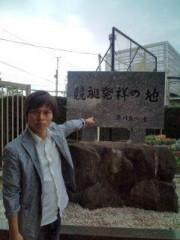 永島知洋(お先にどうぞ) 公式ブログ/グラチャン 画像1
