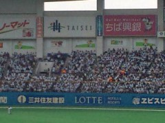 永島知洋(お先にどうぞ) 公式ブログ/野球日和 画像1