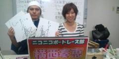 永島知洋(お先にどうぞ) 公式ブログ/大盛況 画像1