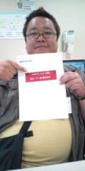 永島知洋(お先にどうぞ) 公式ブログ/高木ブーだぁ 画像1