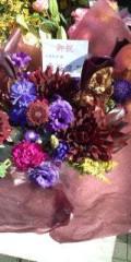 永島知洋(お先にどうぞ) 公式ブログ/あざす!お花! 画像1