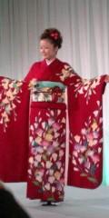 永島知洋(お先にどうぞ) 公式ブログ/平高奈菜 画像1