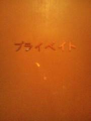 永島知洋(お先にどうぞ) 公式ブログ/浜松の… 画像1