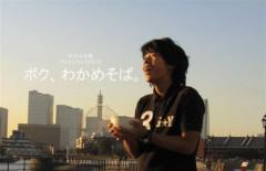 ギフト☆矢野 公式ブログ/坊主・・・・・。 画像1