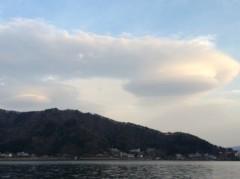 新垣直人 公式ブログ/二度の春と二基の円盤 画像3