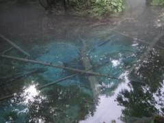 新垣直人 公式ブログ/神秘の泉 画像2