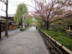新垣直人 公式ブログ/春の回想 〜祇園〜 画像1