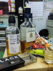 新垣直人 公式ブログ/床屋でお酒 画像1